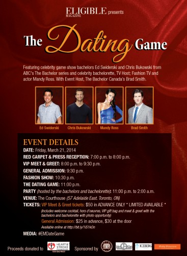 The Dating Game Invite- Revised